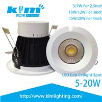 ��Ӧ2.5�� 7W LED COB�컨���