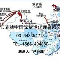 连云港驰宇国际货运代理有限公司
