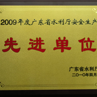供应广州奖牌