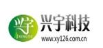 冀州市兴宇净化设备科技有限公司