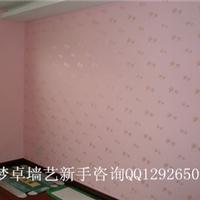 榆林新手投资的液体壁纸