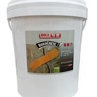 邦澳 保固力X4水泥添加剂