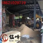 上海全有木业有限公司