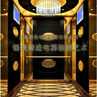 供应四平电梯装潢