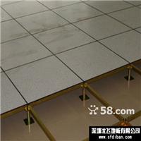 供应惠州全钢活动防静电地板