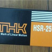 ��ӦTHK HSR15 HSR20 HSR25 HSR30