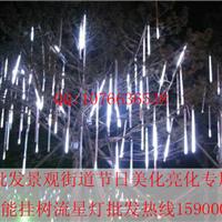 防水绕树LED彩灯,挂树流星灯,流星雨灯管
