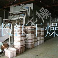 供应多层带式干燥机
