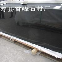 供应花岗岩石材中国黑台面板、中国黑供应商、中国黑生产厂家