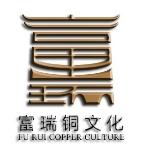 重庆富瑞铜装饰工程有限公司