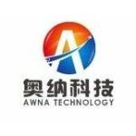 深圳奥纳科技有限公司