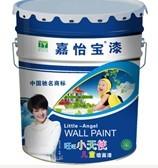 中国十大品牌油漆涂料十大乳胶漆品牌嘉怡宝漆免费招商