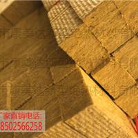 安徽康美达岩棉规格 1200*600*50