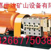 供应山西BRW40/20乳化液泵生产厂家