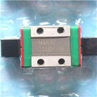 供应上银导轨MGN9H、上银微型机械导轨MGN9H