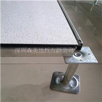 全钢架空PVC面导静电活动地板