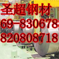 供应ST16 ST15 ST14冷轧钢板