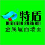 杭州特盾建筑材料有限公司