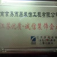 j江苏优质,诚信装饰企业