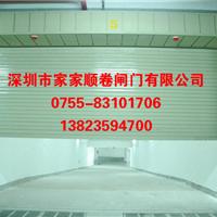 供应深圳保税区铝合金卷闸门