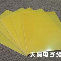 供应FR-4黄色环氧板,黄色玻璃纤维板