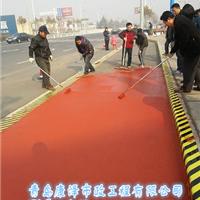 供应MMA 新型彩色沥青路用材料 南昌市招商