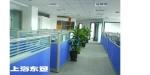 上海东塑电子科技有限公司营销部