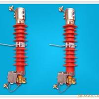 高压喷射式熔断器HPRW6-12/200A及防护罩