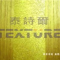 供应组合式肌理壁纸漆 中国十大品牌涂料