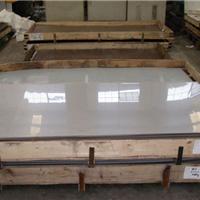 供应不锈钢2B板、拉丝板、彩色板