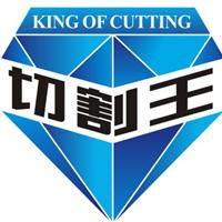 深圳市倍耐利磨料磨具有限公司