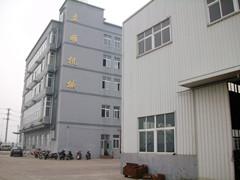 平阳立顺液压机械厂