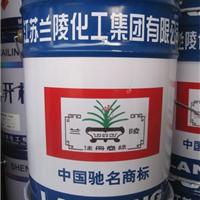 供应兰陵H06-1-1环氧富锌底漆 兰陵油漆