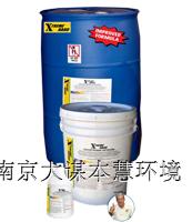 供应爱克西姆(Xtreme)混凝土密封固化剂