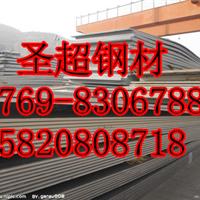 供应进口DC04  DC03  DC01深冲用冷轧钢板