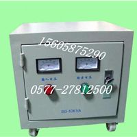 SG-50KVA三相隔离变压器 三相隔离变压器