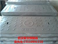 供应湖北武汉无机复合电缆沟盖板