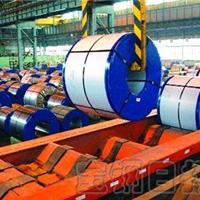 上海巨铭金属材料有限公司