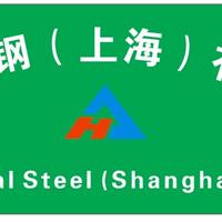 上海华纪金属制品有限公司