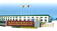重庆振嘉机械设备有限公司