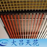 供应铝圆管方通圆管挂片天花铝天花吊顶