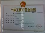 安平县创优金属丝网制造有限公司