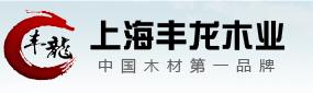 江苏常熟合江木材加工厂