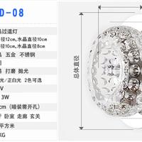 LED过道灯/玄关灯/走廊灯
