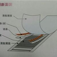 供应韩国大宇原装进口 发热电热膜 电地暖
