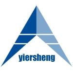 深圳市瑞钢仓储设备有限公司