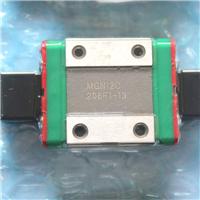 供应上银微型直线导轨MGN12C\MGW12C