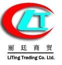 北京丽廷商贸有限公司