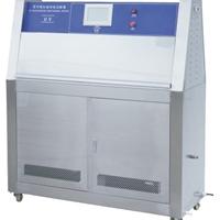 供应UV紫外线老化试验箱价格