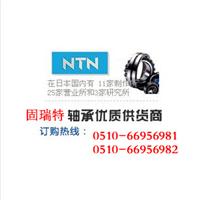 供应5S-HSB016C轴承,NTN轴承5S-HSB016C